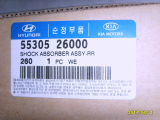 HYUNDAI SANTAFE spare parts_55305 26000_