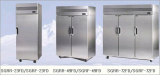 Reach in Refrigerator -Full Door Series-