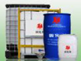 Curing agent for casting