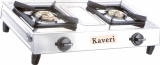 KAVERI WIDE RANGE OF GAS STOVE