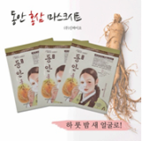YOUNG_FACE_SHEET_MASK_001