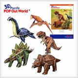3D Puzzle Dinosaur Series