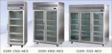 Laboratory Refrigerator -Glass Door Series-