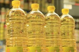 REFINED SUNFLOWER OIL , SOYBEAN OIL , VEGETABLE OIL