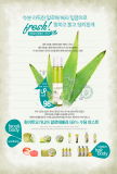 White Organia Good Nature Aloe Vera 98_ Soothing Mist