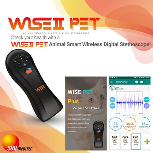Animal Smart Stethoscope