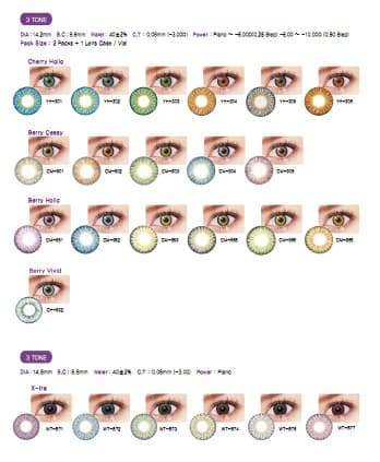 GEO Medical-  color contact lens