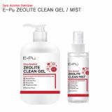 99_9 ZERO CLEAN MIST_ Zeolite Sanitizer