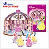 3D Puzzle Disney Princess Ball of Dreams