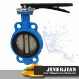 Jinerjian standard butterfly valve