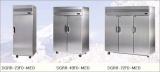 Laboratory Refrigerator -Refrigerator Series-