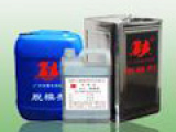 Releasing Agent for Sand Mould