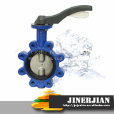 Jinerjian double stem butterfly valve