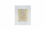 Combination Detox Foot Patch , Sap Sheet