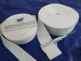 B 051 Polyester Feeder Band