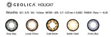 HOLICAT - color contact lens
