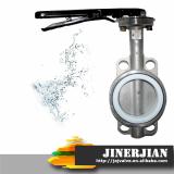 Jinerjian stainless steel butterfly valve
