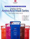 LEADERS MEDIU FACIAL MASK