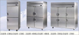 Reach in Refrigerator -Half Door Series-