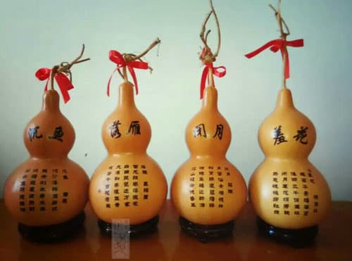 HUYIXUAN Natural Gourd Chinese Pyrography Of Four Beauty