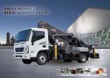 Truck Mounted Aerial Work Platforms