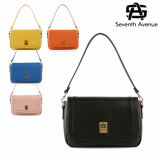 Candy Shoulder - Cross bag