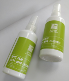 Outdoor Body Spray Natural Repellent