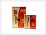 korean Ginseng Tea( PAPER BOX )