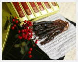 korean Red Ginseng Rare Sweets
