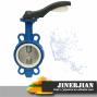 Jinerjian aluminium handle butterfly valve