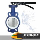 Jinerjian cast iron butterfly valve