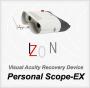 Eyesight Recovery Apparatus