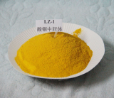 Copper plating intermediates_ Basic yellow 1_  Thioflavine T