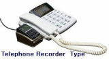 TelephoneRecorderType2.jpg