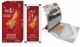 Fermented Red Ginseng Film