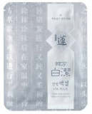 Lotus Oriental Medicine Sheet Mask [Clean White, Elasticity, Red Ginseng][WELCOS CO., LTD.]