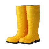 Korean Safety Boots _Yellow_