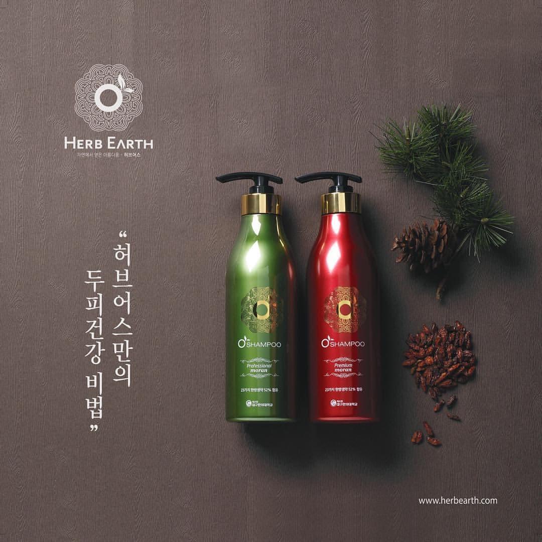 Herbal Shampoo for damaged hair Anti_Hair loss oily scalp