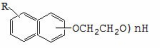 Polyoxyethylene alkyl naphthol AN series