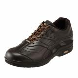 MOOV vibration massage walking shoes M1402