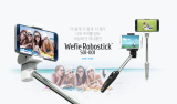 Smart Robotic Selfie Stick