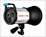 Fomex H1000 Quartz Light