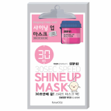 Ramosu 30 seconds Shining up Mask Set _10ea_