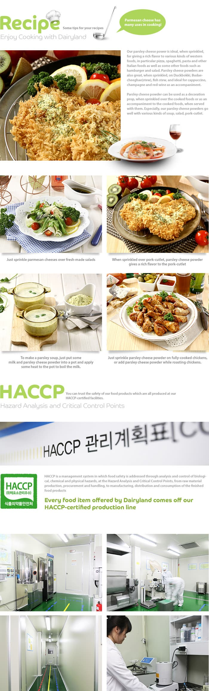 Dairyland Food Service