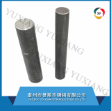 stainless steel round bars-hot rolled-bright