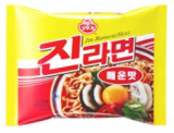 Ramyun_ Noodle with soup powder in pack or cup_