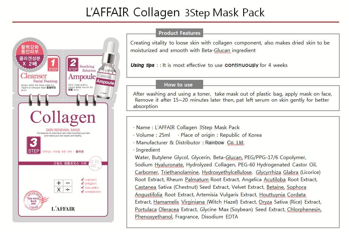Rainbow  3step Collagen Facial Mask_ mask pack mash sheet