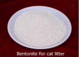 Bentonite Pet  Litter
