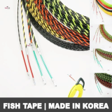 electrical fish tapes