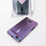 Rabito Unik Galaxy S Il Amethyst